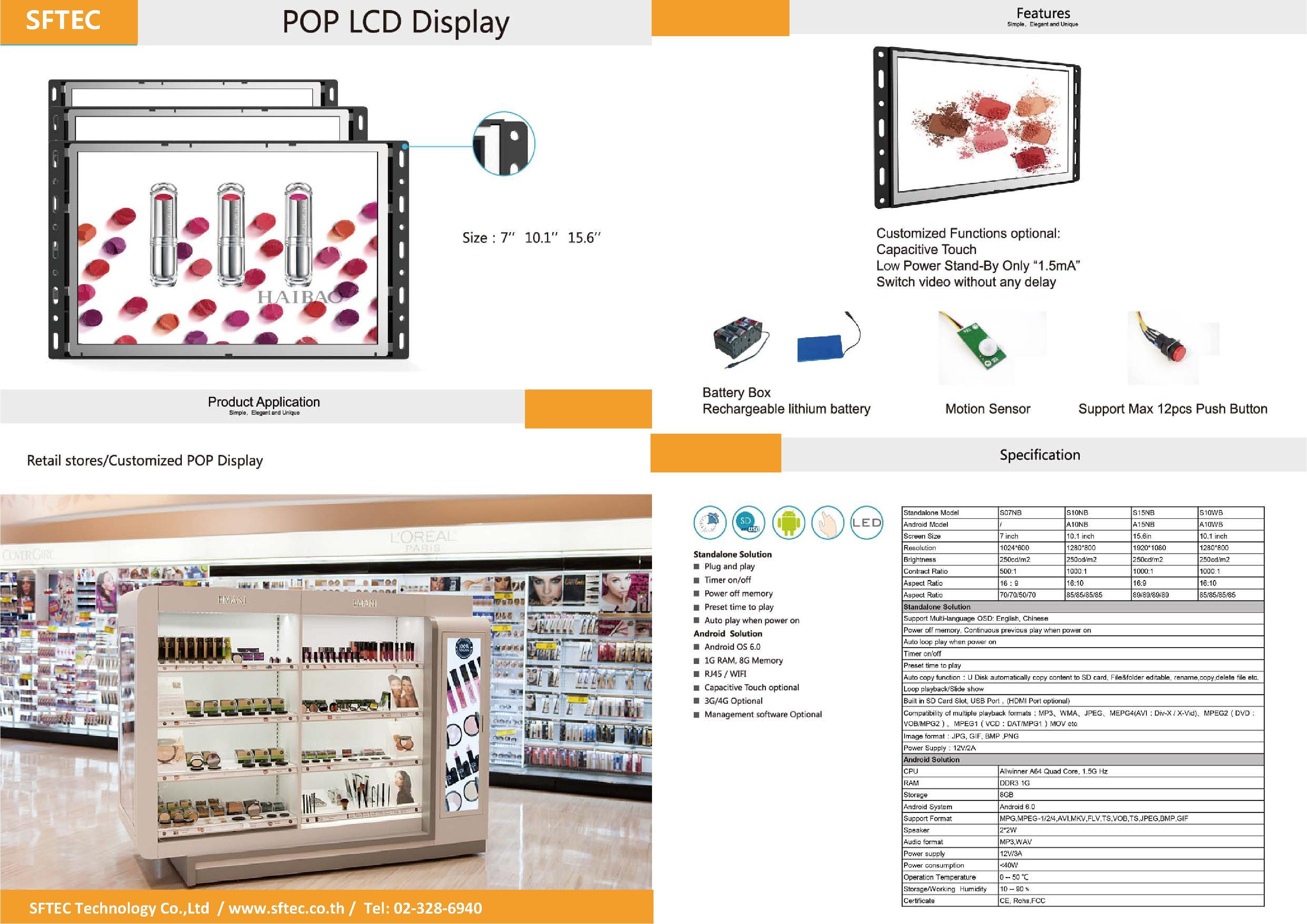 Digital Signage Solution Provider | sftec